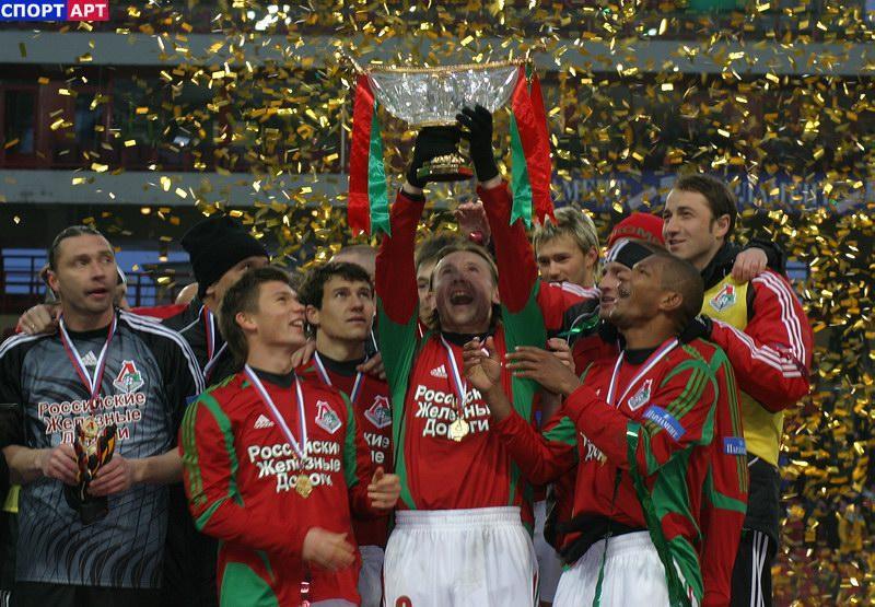 Локомотив Чемпион России 2004
